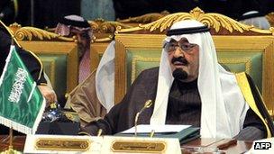 King Abdullah - GCC Summit 2011 Riyadh