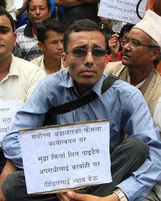 Mukti Nath Adhikari