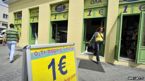 A One euro shop in central Athens
