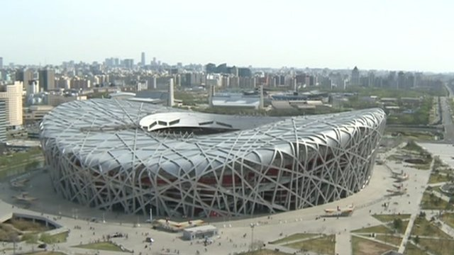 Bird&#039;s Nest Stadium