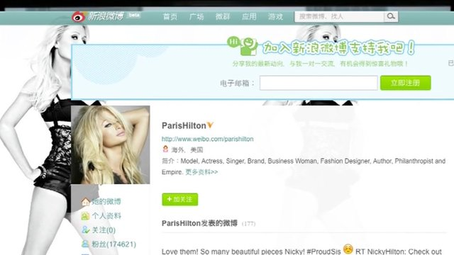A page on the Sina social network site Weibo