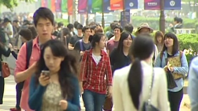 Young people in South Korea