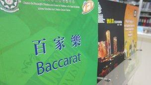 Baccarat textbook