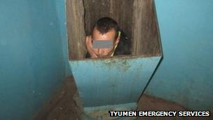 60296759 ff4ba3ac4379cea444a210e2c121f882 - Russian man jumps in chute to escape girldfriend
