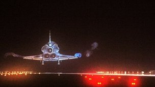 Atlantis shuttle's final landing