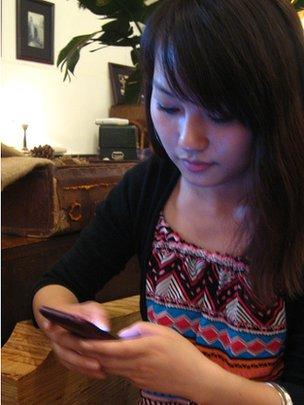 Cheryl Wu