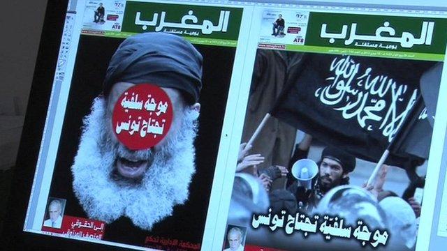 Tunisian media