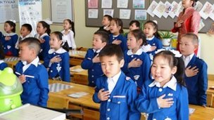 Mongolian children at School #79 singing the national anthem
