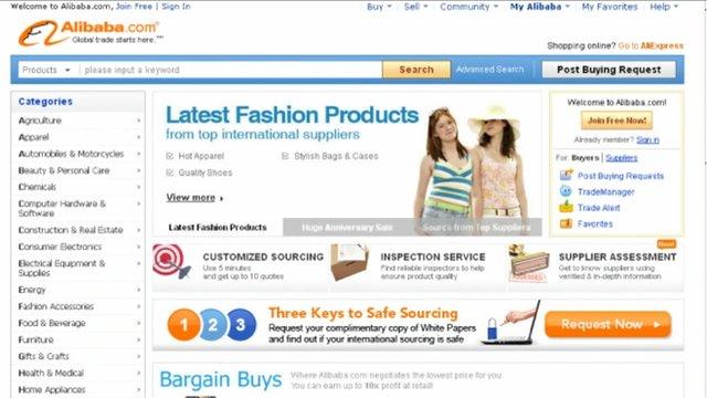 An Alibaba webpage