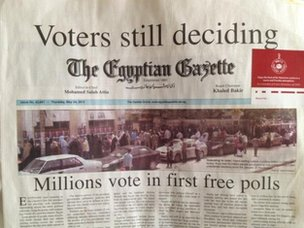 Front page of the Egyptian Gazette