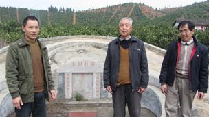 Tomb of Gu Bo