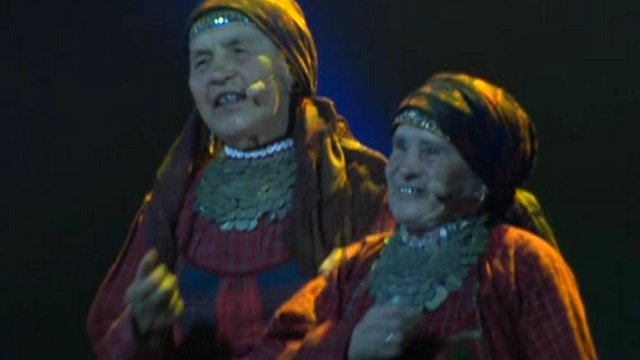Russia's ''singing grannies'' on stage