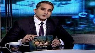 Dr Bassem Youssef YouTube still