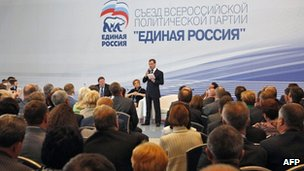 Russia&#039;s Prime Minister Dmitry Medvedev (C) speaks at the 13th United Russia conference at the Manezh exhibition hall in Moscow on May 25, 2012.