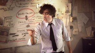 Stephen Mangan as Dirk Gently