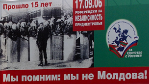 Tiraspol billboard promoting union with Russia