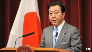 Japan Prime Minister Yoshihiko Noda