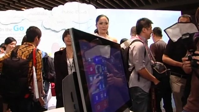 Computex is Asia's largest computer show