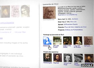 Knowledge Graph side-panel