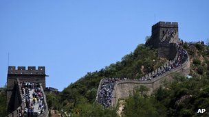 File photo: Great Wall of China