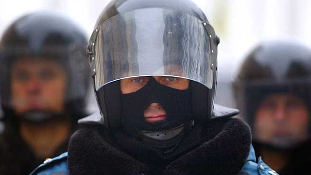 Ukraine police in riot gear