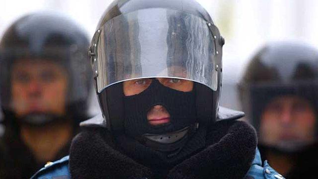 Ukraine police in riot gear
