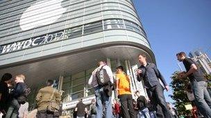 WWDC building