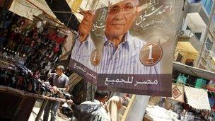 Campaign posters of former Hosni Mubarak's last Prime Minister Ahmed Shafiq.