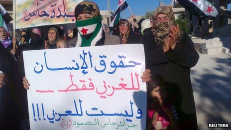 Anti-Assad protest in Hass, near Idlib (90/06/12)