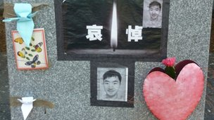 A makeshift memorial for Jun Lin, close to Concordia University in Montreal