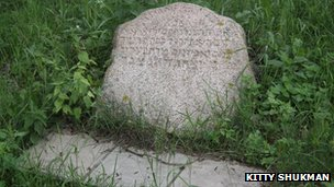 A stone inscribed in Hebrew