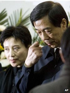Former Chongqing Communist Party Secretary Bo Xilai, right, accompanied by his wife Gu Kailai, on 17 January 2007