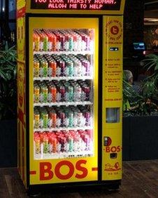The ice tea vending machine