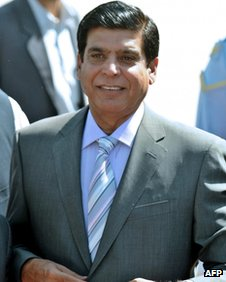 File photo of Raja Pervez Ashraf