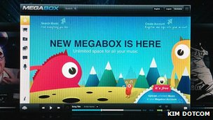 A screenshot of Megabox