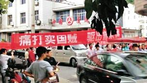 A relative said the couple were being harassed, with banners apparently calling them traitors in Shaanxi