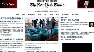 A screen shot of New York times Chinese website