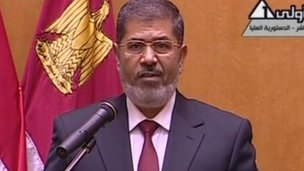 Mohammed Mursi at his swearing-in ceremony at the Supreme Constitutional Court in Cairo on Saturday