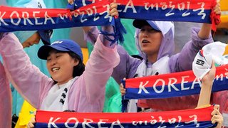 South Korean archery supporters