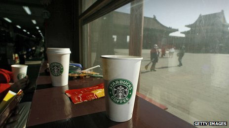 Starbucks in Forbidden City, China 