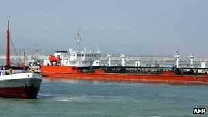 An Iranian oil tanker - archive shot, 2004