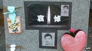 A makeshift memorial for Lin Jun, murdered Chinese student, close to Concordia University 