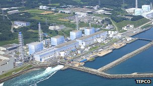 Fukushima nuclear power plant before March 2011 disaster