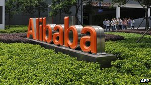 An Alibaba sign outside its office building