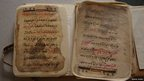Manuscript at the Institut des Hautes Etudes et de Recherches Islamiques Ahmed Baba