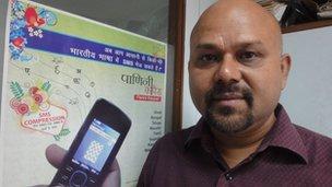 Abhijit Bhattacharjee