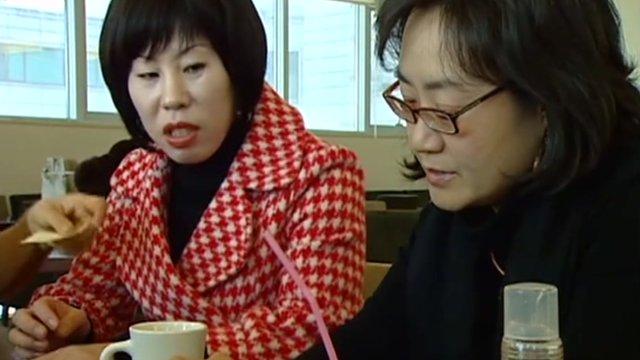 South Korean women drinking coffee