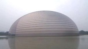 The concert hall in China