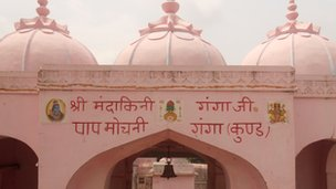 Entrance to Gautameshwar pilgrim centre