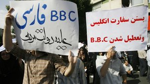 Regime supporters denounced the BBC and the British diplomatic corps in 2009